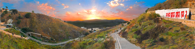 Tzfat, Eliyahu Alpern Israel Panoramic Photgraphy